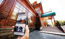 Как научить ваш смартфон рассказывать одостопримечательностях любого города