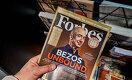 Взлет Маска и свержение Баффета: как пандемия изменила топ-10 богатейших миллиардеров мира