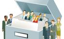 Низкая квалификация кадров - одна из основных проблем бизнеса в РК