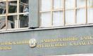 Платежный баланс Казахстана по итогам I квартала сложился с дефицитом