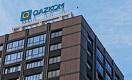 Госкомпании в 2017 вывели из Казкоммерцбанка 140 млрд тенге