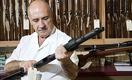 America's Gun Virus