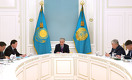Токаев обсудил с министрами вопрос снижения цен