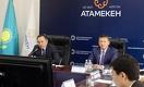 7 чиновников привлекли к ответственности за вмешательство в бизнес Жамбылской области
