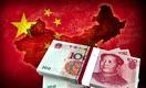 Китай в этом году начнет торговлю фьючерсами на нефть