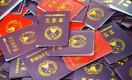 Почти тысяча граждан Китая нелегально въехали в Казахстан по поддельным трудовым визам