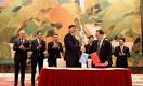 В Китае подписан меморандум о продвижении товаров казахстанского производства
