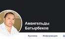 Журналиста посадили за посты в Facebook