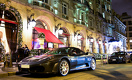 Представитель властей РК купил в Париже квартиру за 65 млн евро