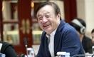 Основатель Huawei – о ситуации с США, аресте дочери и продукции Apple