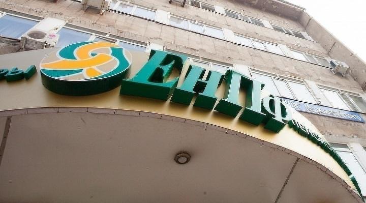 Банки получат изЕНПФ 200 млрд тенге— Акишев