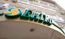 Казахстанским банкам ещё дадут денег ЕНПФ