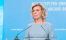 МИД России прокомментировал решение Казахстана убрать с тенге надписи на русском языке
