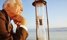Поправки в закон о пенсионном обеспечении подписал президент