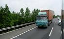 Где проложат шоссе для объезда Алматы