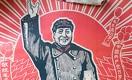Реформы, которые нужны Китаю