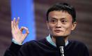 Глава Alibaba, миллиардер Джек Ма объявил об уходе на пенсию