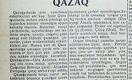 Почему латиница должна стать концептуальным выбором Казахстана