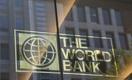 Всемирный банк оценил рост ВВП Узбекистана в 2021 году