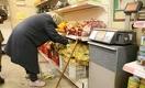 На еду и одежду жители ВКО тратят больше 90% дохода