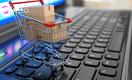 Казахстанцы «подсели» на интернет-покупки: в этом сегменте безудержный рост