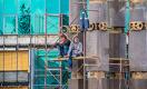 Сколько казахстанцев останутся без работы после второй волны COVID-19