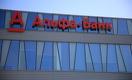 Альфа-Банк Казахстан увеличил активы на 19% в первом квартале 2020 года