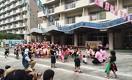 Японская битва за детский сад