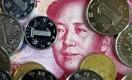 «Плановая» девальвация юаня: Каковы воздействия перемен в экономике КНР на Казахстан и Россию?